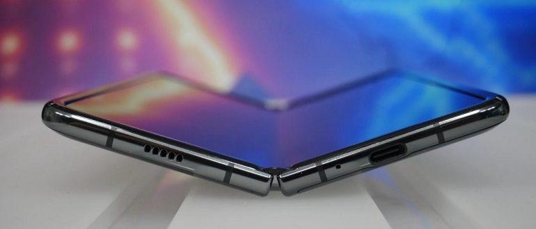 Лучшие складные смартфоны 2020 года: рейтинг телефонов с гибким экраном