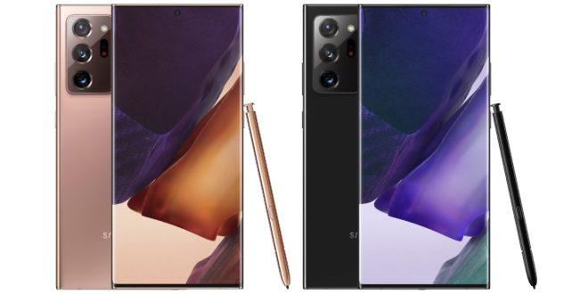 Samsung Galaxy Note 20 Ultra 5G 12256 Gb